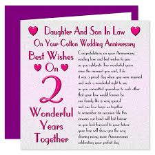 Daughter Son In Law 2nd Wedding Anniversary Card On Your Cotton Anniversary 2 Years Sentimental Verse