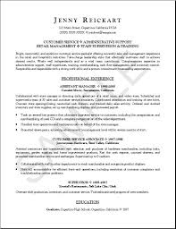 Entry Level Resume Examples No Experience 14 20 Cna | Chelshartman.me