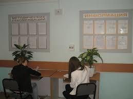 Кабинет дипломного проектирования Администратор кабинета Лумпова О В