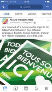 Are Edina Public Schools Giving Taxpayer Money To The Aclu