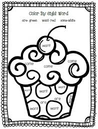 Coloring Pages Kateho Gingerbread Man Sight Words Schoolinterest