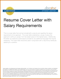 How To Put Salary Requirements In Cover Letter 9 10 What To Put In Resume Cover Letter Juliasrestaurantnj Com