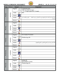 Homework Sheet Template For Teachers Assignment Homework Sheet Template Com Unique App Finder Engine