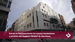 Mariano Barbosa Pasa Reconocimiento Médico Con El Sevilla Hospital De Fremap En Sevilla