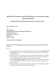 How To Write Noc Letter Cover Letter Samples Cover Letter Samples