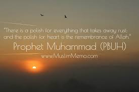 Beautiful Quotes From Prophet Muhammad