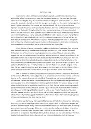 rashomon essay jpg cb  rashomon essay rashomon is a story of the encounter between a priest a woodcutter and