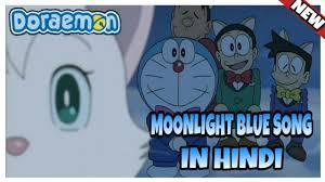 Download Doraemon Moonlight Blue Ost Tiếng Hát đêm Trăng Xanh Mp3 Mp4 3gp  Flv
