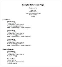 References In Resume Foodcity Me