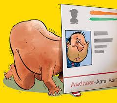 Image result for cartoon regarding aadhar terror