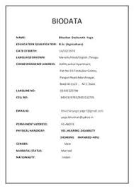 Image Result For Sample Biodata For Marriage Male Prabhat Singh