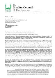 Academic Appeal Letter Fascinating Appeal Letter To The King Of Saudi Arabia By The Muslim Council Of