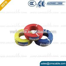 pvc insulated wires price list of wire electrical house wiring electrical materials list with pictures at House Wiring Product