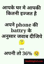 best ment for fb funny post for fb