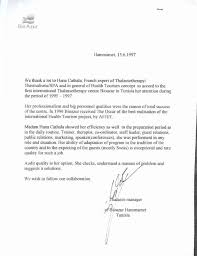 Best Ideas Of General Recommendation Letter For Student On Resume