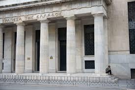 National Bank Of Greece Stock Chart Nagf National Bank Of Greece Sa Stuttgart Stock