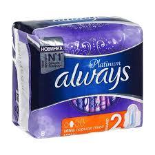 <b>Прокладки Always</b> (Олвейз) гигиенические <b>Platinum Ultra</b> Нормал ...