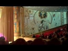 """""""Концерт кощунства"""" в Храме Христа Спасителя - YouTube"""