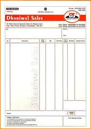 Sample Cash Memo Word Format Petrol Bill In Free Receipt