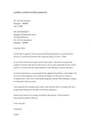 Medical Assistant Cover Letter Samples With No Experience - The ...