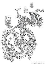 China Coloring Pages China Flag Printable Coloring Page Blank China