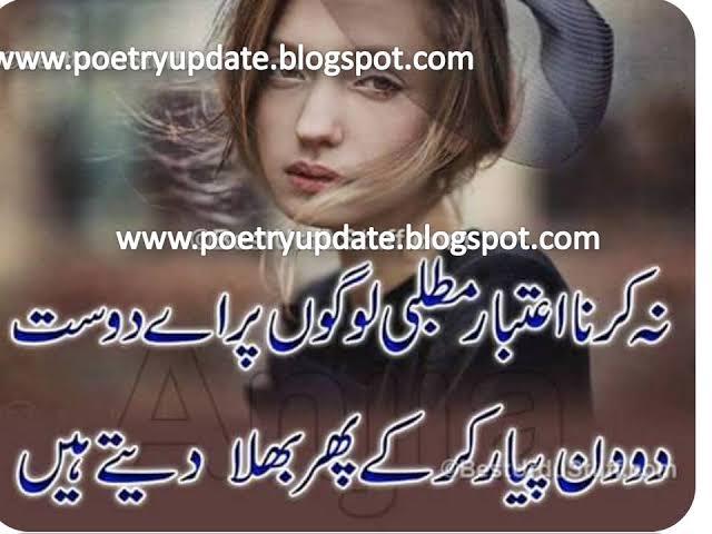 romantic urdu shayari in english