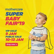 super babyfair 19