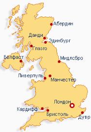 Краткий очерк о Великобритании Лондон и окрестности  Карта Великобритании Карта Великобритании