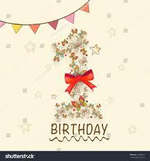 Birthday Cards Design For Kids Kids 1st Birthday Greeting Card Invitation Stock Vector Royalty