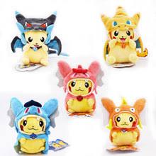 Mega <b>Pikachu</b> reviews – Online shopping and reviews for Mega ...
