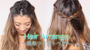 前髪なしの可愛いヘアアレンジ12選ハウツー動画で試そう Dews