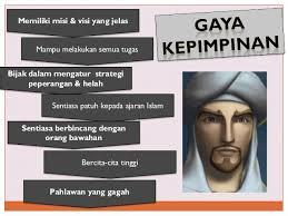 Image result for kepimpinan pahlawan
