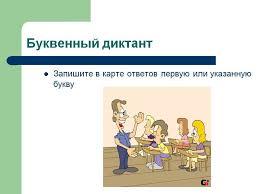 Перспективная начальная школа контрольные работы по русскому языку  перспективная начальная школа контрольные работы по русскому языку 3 класс 2 четверть