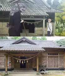 東京 秘密 基地 和 宮