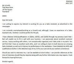 cover letter retail sales assistant essay on ganesh chaturthi festival for kids children and students
