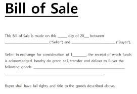 Bill Of Sale Form Template Vehicle [Printable] Site Provides Gorgeous House Bill Of Sale Template