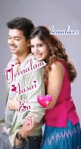 vijay love status yeraalam aasai