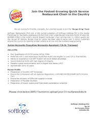 Burger King Resume