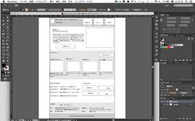 Illustrator入門 Webデザイン編 第3回 要素を配置してワイヤーフレーム