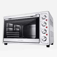 Nơi bán Lò nướng Ukoeo HBD-5002 - 52L giá rẻ nhất tháng 08/2021