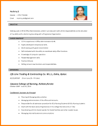 Resume Format For Job Application For Download Inspirationa Resume