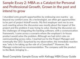 kellogg mba professional and personal growth essay tips the above post is an excerpt from kellogg mba essay guide