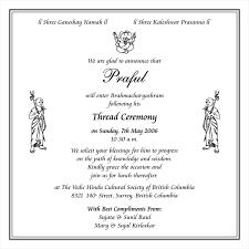 25th wedding anniversary invitation matter for her wedding wedding fashion