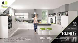 Cocina Kuchen House. Colección Novedades 2016 Touch 332 20930 1/5 U2013 Cocinas  Alemanas | TecnoDiseño | Calidad Alemana