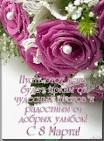 Шуточные поздравления с юбилеем женщине-дачнице