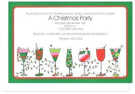 Holiday Party Invitation Wording Examples Holiday Party Invitations