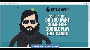 free google play gift card codes generator apk no survey january 2017 you