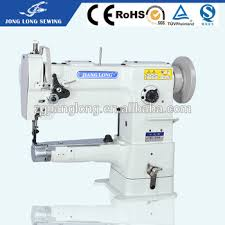 Industrial Heavy Duty Sewing Machine For Sale