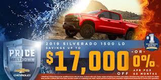 Rick Hendrick Chevrolet Norfolk | New Chevy Dealership | Near VA Beach