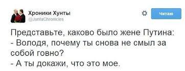 Путину надоело считаться с интересами старых друзей по КГБ, - RFERL - Цензор.НЕТ 5469